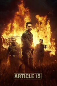 Article 15 (2019)