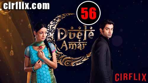 Duele Amar: 1×56