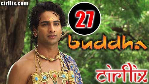 Buddha – Rajaon Ka Raja: 1×27