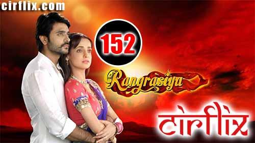Rangrasiya: 1×152